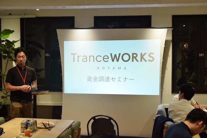 【イベントレポート】第二回資金調達セミナー開催!